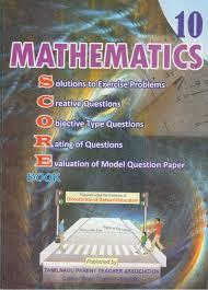 10th maths score book free download english medium tnschools
