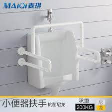 Bathroom Handrails For Elderly Buy Maggie 304 Stainless Steel Handrail Urinal Toilet Toilet