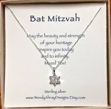 bar mitzvah gifts bat mitzvah gift sideways gold filled by wendyshraydesigns 36 00