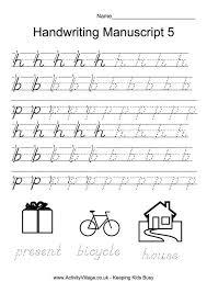 manuscript handwriting worksheets