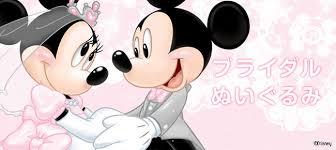 mickey and minnie wedding keitaistrap rakuten global market mickey mouse minnie