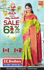 new years dresses for sale christmas new year sale upto 61 1 1 1 2 offers on sarees