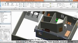 autodesk dragonfly online home design software home design 3d autodesk architecture fresh revit architecture