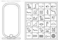 a to z kids stuff ancient egypt facts for children