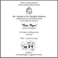 Housewarming Invitation Cards Designs Housewarming Invitations Housewarming Invites Manufacturers