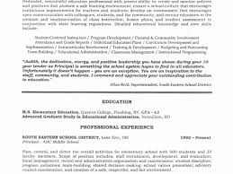 Taleo Resume Utran Engineer Resume Cover Letter Entry Level Consulting Position