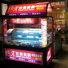 cuisine ik饌 prix 台中南陽店 a 炸食美饌 community taichung menu prices