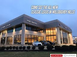 new lexus commercial model classic lexus willoughby hills cleveland u0026 shaker heights oh