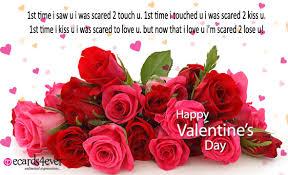 valentines day greetings for family quotes for friends and