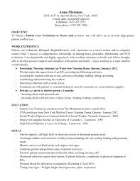 medical records and health information technician resume