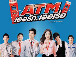 Film Thailand Di Ktv | 10 film romantis thailand bikin sedih dan tertawa crowdvoice