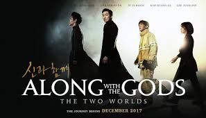 Along With The Gods 7 Amazing From The Cast Of Along With The Gods The Two