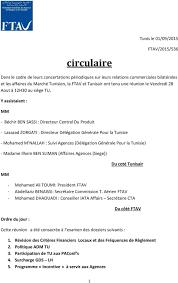 tunisair siege circulaire lassaad zorgati directeur délégation générale pour la