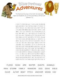 free bible activities for kids word search puzzles word search