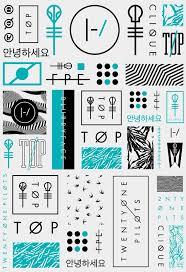 Best Design Colors 25 Best Invert Colors Ideas On Pinterest Chain Messages Salt