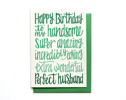 Husband Birthday Meme - husband birthday card happy birthday to my handsome
