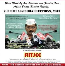 Rich Delhi Boy Meme - indian memes latest content page 8 jilljuck aravind