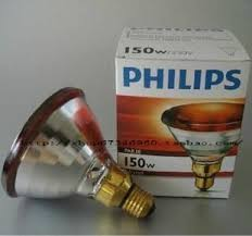 infrared lamp 150w infrared lamp 150w suppliers and manufacturers