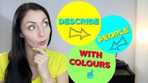 10 colour color idioms vocabulary u0026 phrases describe people