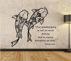 Fish Home Decor Koi Fish Wall Decal Confucius Quote Sticker Art Decor Bedroom