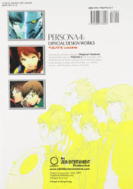 amazon com persona 4 official design works 9781926778457 amazon com persona 4 official design works 9781926778457 atlus shigenori soejima books