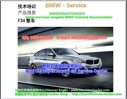 full set bmw technical training manual and video update to 2017