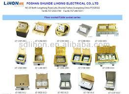 sliding floor outlet box buy sliding floor outlet box floor box