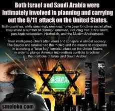 Hezbollah Flag Israel And Saudi Arabia Were Big Players Behind The 9 11 Attacks