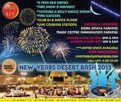 new years party package luxury desert cs new year party morocco luxury desert cs