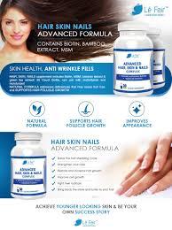 amazon com hair skin nails advanced formula contains biotin