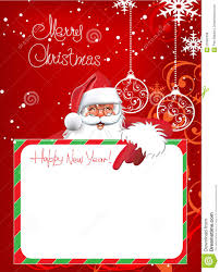 feliz navidad christmas card merry christmas card design christmas lights decoration