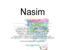nasim name means or fresh air firstnamelist
