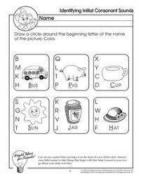 a to z u2013 english worksheets for kindergarten u2013 jumpstart early