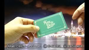batu name card printing batu print name card batu business card