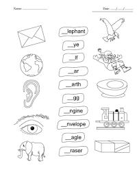 fill in the blank letter e sheet homeschool phonics u0026 reading