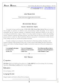 Reconciliation Accounting Resume Arijit U0027s Resume