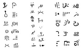 Glyph Symbol - glyphs david cool artist technologist