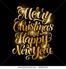 merry and happy new year stock images royalty free