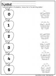 apple number matching worksheet 0 5 for kindergarten and prek