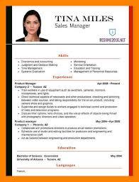 updated resume formats updated resume formats updated resume format resume format