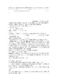 si鑒e aphp ap hp si鑒e 100 images 喵神2017 backup patent cn103998935a