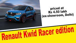 renault kwid specification 2017 new renault kwid racer edition u2013 what to expect full