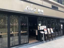 modern japanese cuisine u2013 cravemag hong kong u0026 macau