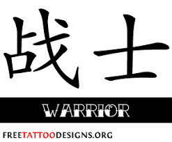 chinese tattoo symbols 300 most popular characters uplifting