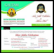 Silver Anniversary Invitation Cards Silver Jubilee Invitation Card 25 Anniversary Invitation 25