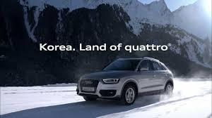lexus atc vs audi quattro vs acura sh awd audi land of quattro 2013 winter commercial korea youtube
