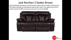 stylish recliner stylish recliner sofa online housefull international ltd youtube