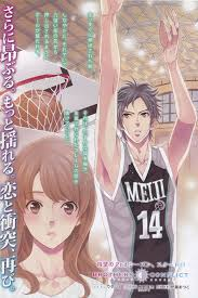 masaomi brothers conflict image brothers conflict full 1475839 jpg brothers conflict