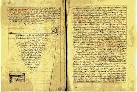 Ottoman Books Manuscripts I Encyclopaedia Iranica