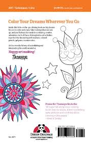 amazon com color dreams coloring book perfectly portable pages